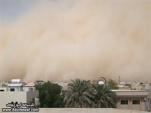 الرياض 1433