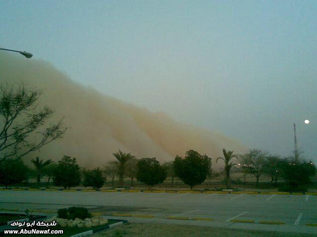 صور، فيديو : غبار الرياض يوم الثلاثاء