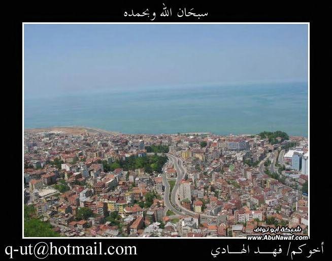 الهادي رحلتي الرياض البحر الأسود 7JO98637.jpg