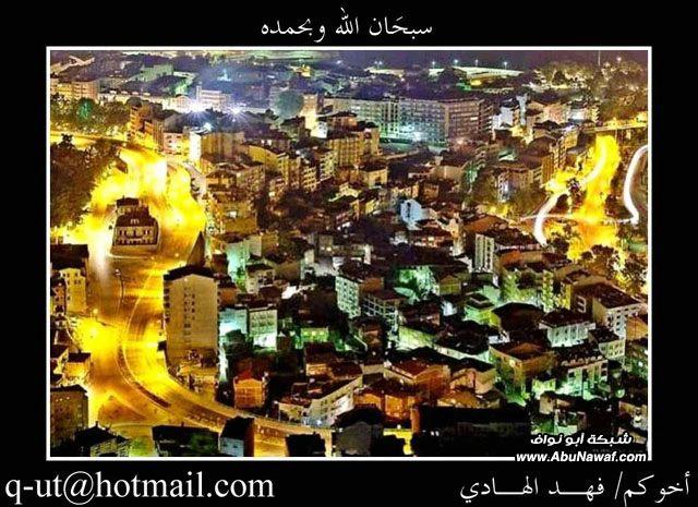 الهادي رحلتي الرياض البحر الأسود EOa98637.jpg