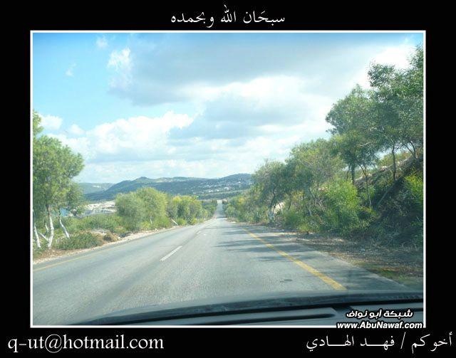 الهادي رحلتي الرياض البحر الأسود I2q96871.jpg