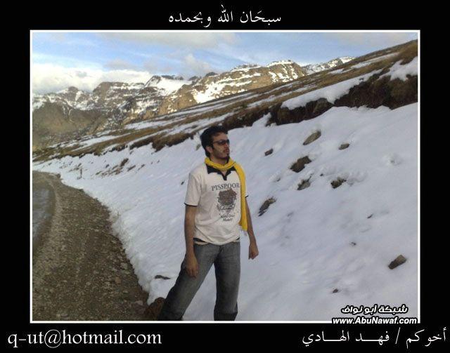 الهادي رحلتي الرياض البحر الأسود ItO06762.jpg