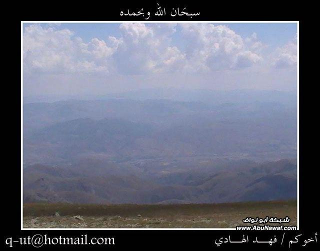 الهادي رحلتي الرياض البحر الأسود LP506510.jpg