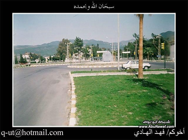 الهادي رحلتي الرياض البحر الأسود Ley96273.jpg