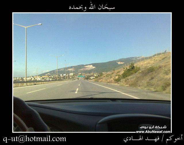 الهادي رحلتي الرياض البحر الأسود NtS97236.jpg