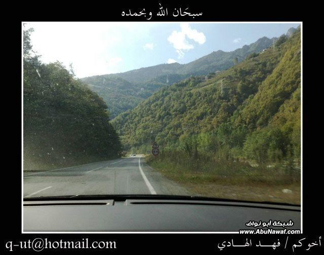 الهادي رحلتي الرياض البحر الأسود QNK96673.jpg
