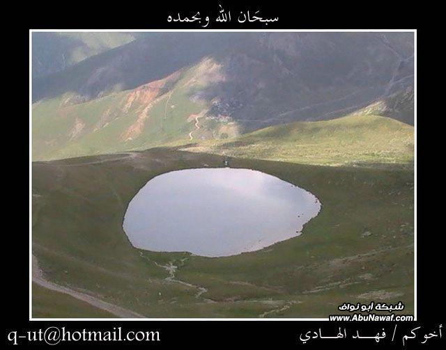 الهادي رحلتي الرياض البحر الأسود RCC06646.jpg