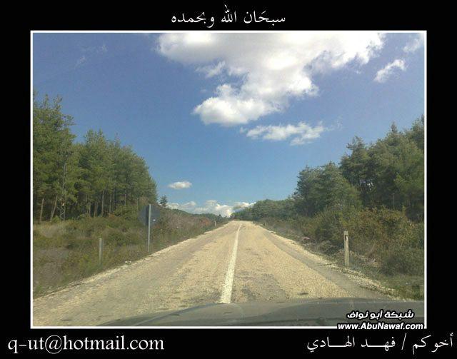 الهادي رحلتي الرياض البحر الأسود REP97042.jpg