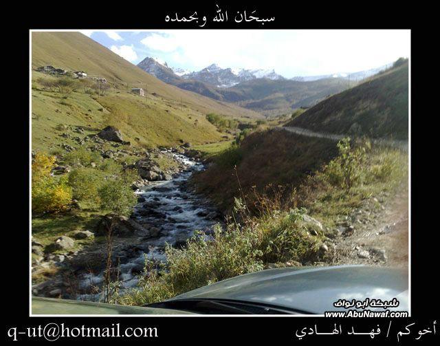 الهادي رحلتي الرياض البحر الأسود TBh06131.jpg