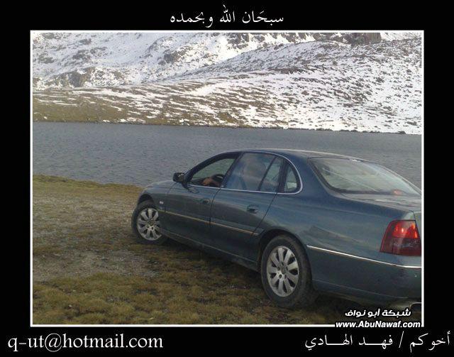 الهادي رحلتي الرياض البحر الأسود UE306869.jpg