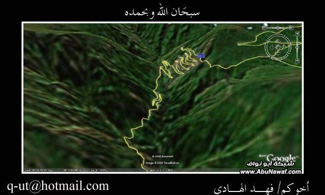 الهادي رحلتي الرياض البحر الأسود XxJ97731.jpg