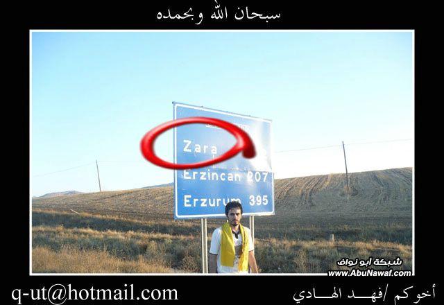 الهادي رحلتي الرياض البحر الأسود XyB97236.jpg