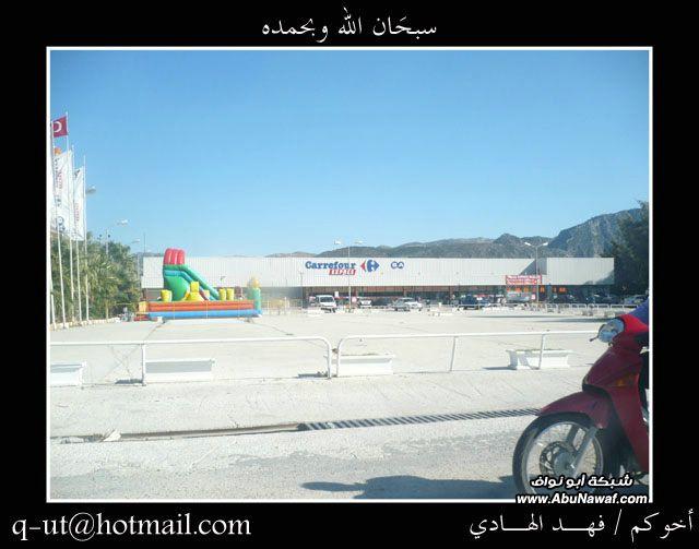 الهادي رحلتي الرياض البحر الأسود euA94942.jpg