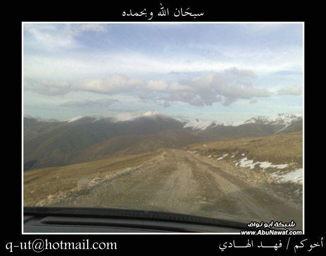 الهادي رحلتي الرياض البحر الأسود joz06388.jpg