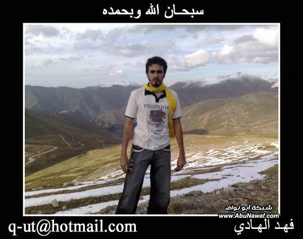 الهادي رحلتي الرياض البحر الأسود p3p06952.jpg