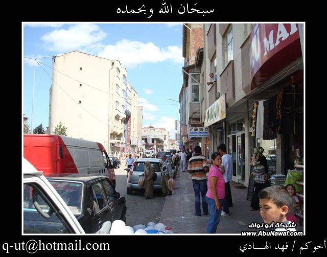 الهادي رحلتي الرياض البحر الأسود wKN97428.jpg