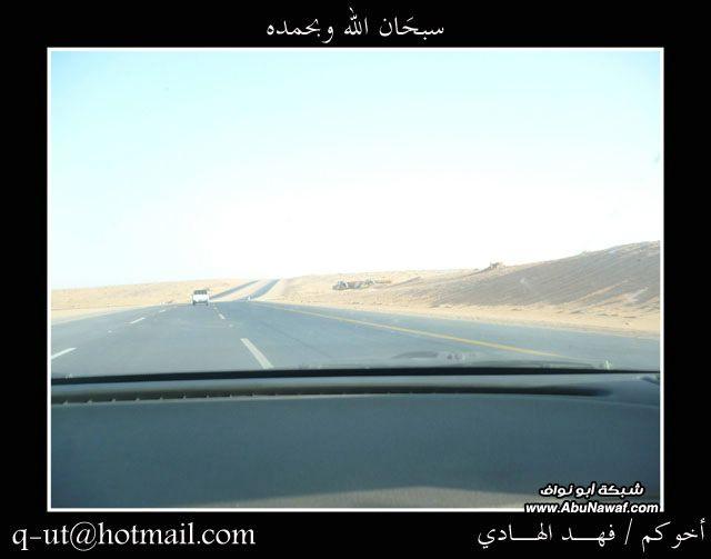 الهادي رحلتي الرياض البحر الأسود yyW94429.jpg