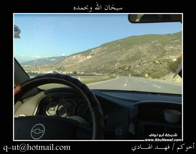 الهادي رحلتي الرياض البحر الأسود zgK96273.jpg