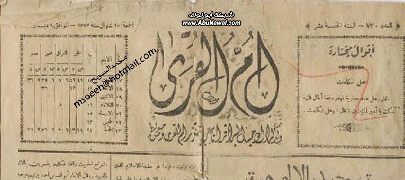 صور آلصحف آلسععودية ققبل يقآرب