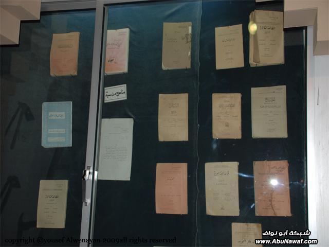 متحف مدينة بريدة IGhqhkrgygCkgzHI.jpg