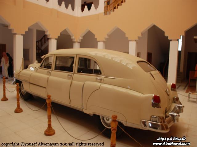متحف مدينة بريدة