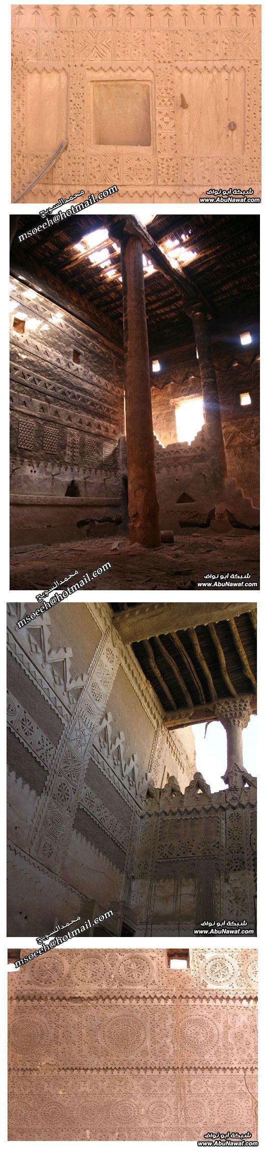 صور : المجالس القديمة..وفن الزخرفه النجدية