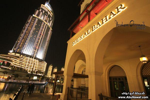 تقرير مصور مولآت دبي