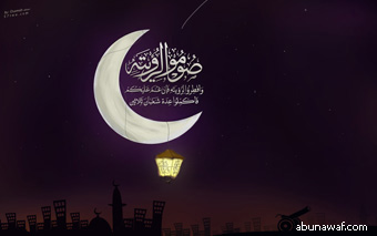 خلفيات المكتب تواقيع شخصيه رمضان 109_11250962194.jpg