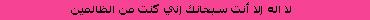 تواقيع اسلامية تواقيع رمضان 2009