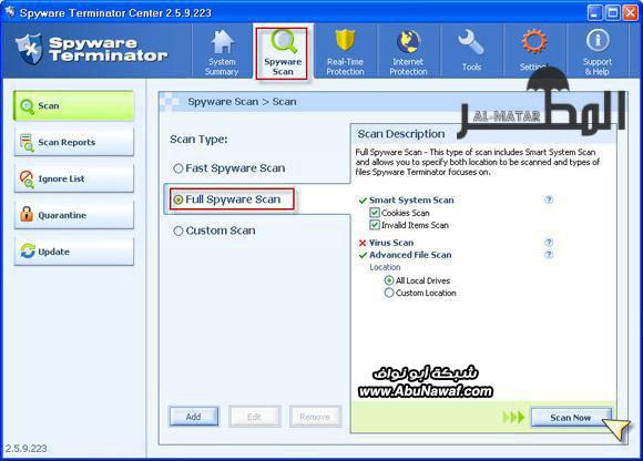 للمحافظة سرعة الكمبيوتر 235208841.jpg