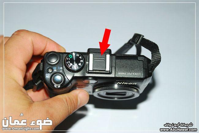 /></p><p> تستخدم بطاقة الSD</p><p> <img src=http://g.abunawaf.com/2009/8/28/35_1249359274.jpg alt=