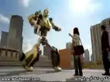 http://g.abunawaf.com/2009/misc/v186.jpg