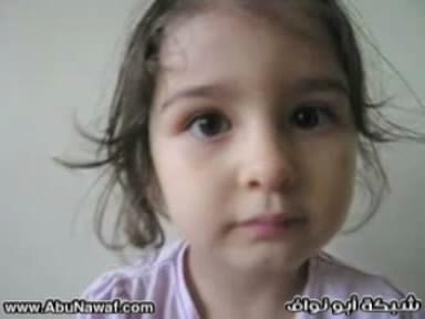 http://g.abunawaf.com/2009/misc/v189.jpg