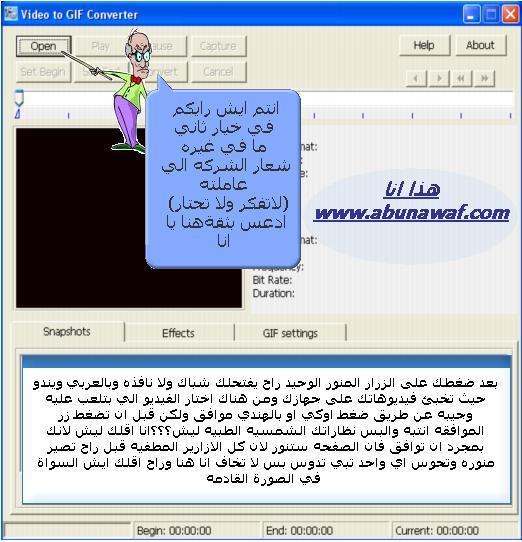 شرح:برنامج Video to GIF Converter 3.0   التحميل yzcvqhvBAaGICnav.jpg