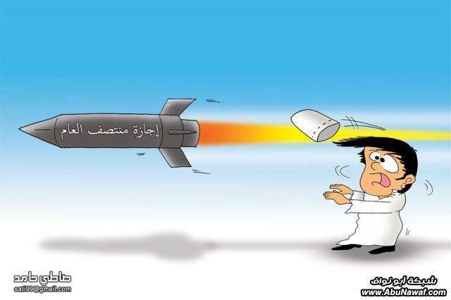 كاريكاتيرات جديده 2010 3nxqlm7