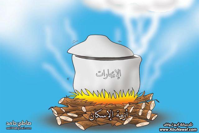 كاريكاتيرات جديده 2010 3tjlnk7