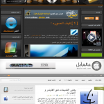 الايباد iPad a_026.png