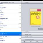 الايباد iPad a_037.png