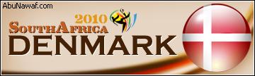 تواقيع مونديال كاس العالم 2010 SAWCS2-DNM.jpg