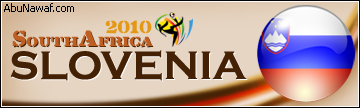 تواقيع مونديال كاس العالم 2010 SAWCS2-SVN.jpg