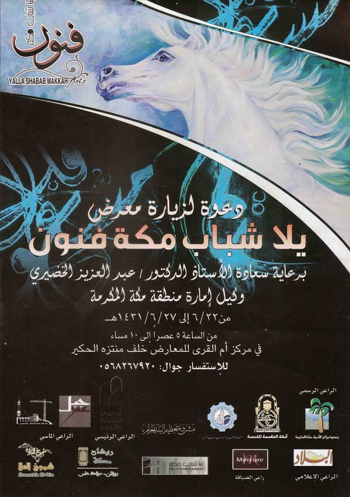 /></p> <p> <img src=http://g.abunawaf.com/2010/6/11/3bode/29520_11.jpg alt=