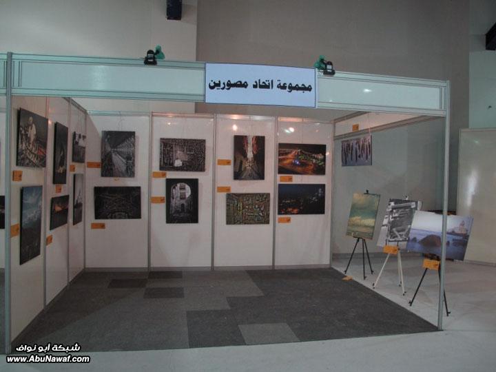 /></p> <p> <img src=http://g.abunawaf.com/2010/6/11/3bode/img_9314.jpg alt=