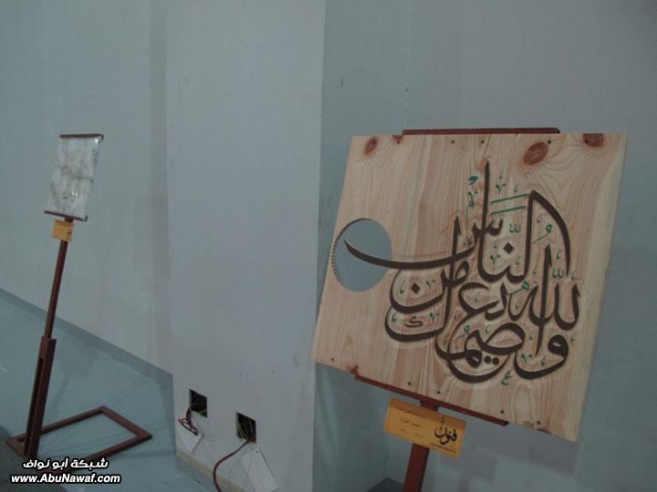 /></p> <p> <img src=http://g.abunawaf.com/2010/6/11/3bode/img_9360.jpg alt=