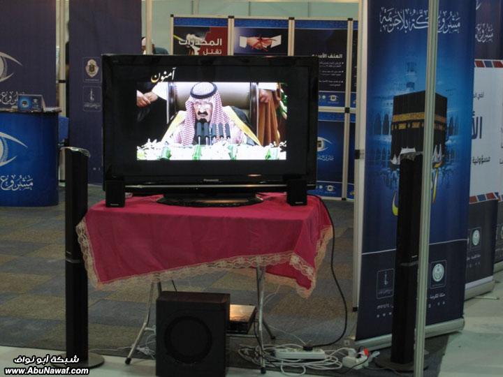 /></p> <p> والآن قدوم وكيل أمارة مكة المكرمة ..</p> <p> <img src=http://g.abunawaf.com/2010/6/11/3bode/img_9710.jpg alt=