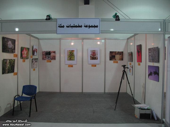 /></p> <p> <img src=http://g.abunawaf.com/2010/6/11/3bode/img_9425.jpg alt=