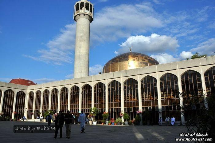 مسجد ريجنت بارك في لندن