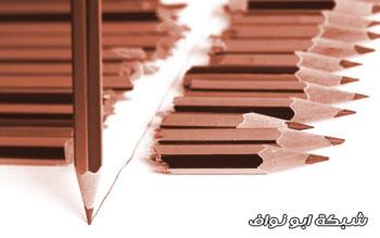 أقلامنا تحمل مفاتيحا ً لكل الأبواب ..~ 350011940.jpg