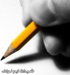 أقلامنا تحمل مفاتيحا ً لكل الأبواب ..~ hand-with-pencil.jpg