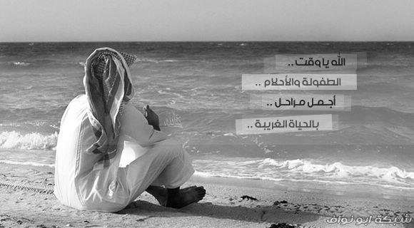 ������ �������� ���� 2012- ������ lastdream_s15.jpg