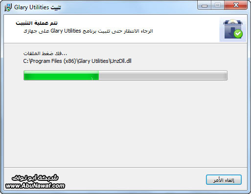 برنامج لحذف البرامج من جذورها وتنظيف الجهاز وغيرها IhQmmUk0thJpl